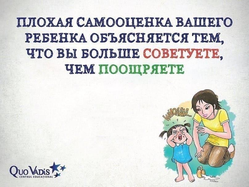 С IMG_20191006_134933