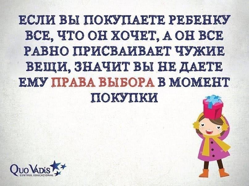 С IMG_20191006_134938