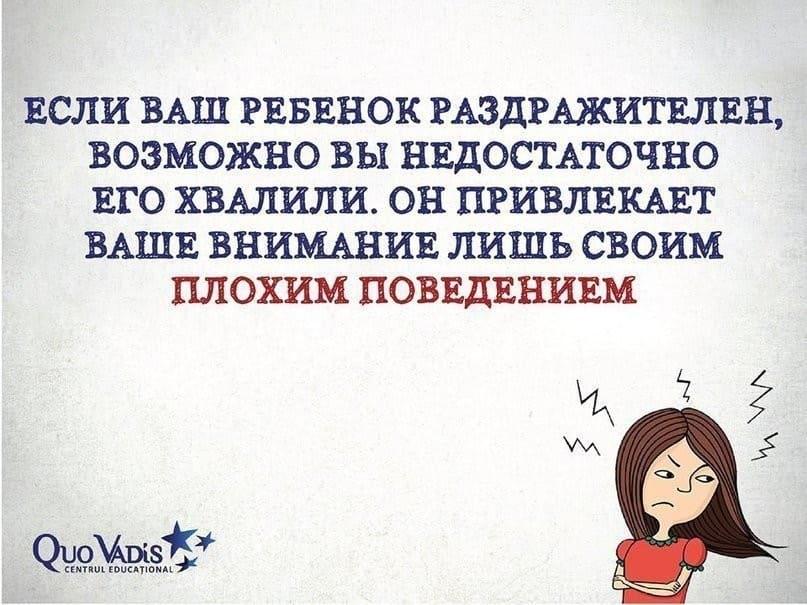 С IMG_20191006_134946